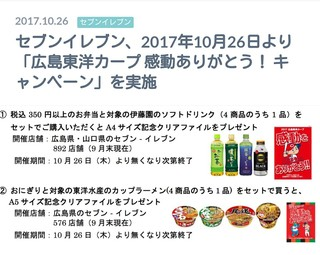 Screenshot_2017-10-27-16-36-18_1.jpg
